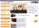 Japaneselanguageguide's website