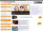 Japaneselanguageguide's website